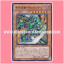 ORCS-JP021 : Inzektor Giga-Mantis (Super Rare) thumbnail 1