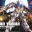 Turn A Gundam (HGCC) thumbnail 1