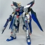 MG 1/100 (04B) Strike Freedom Extra Finish thumbnail 2