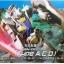 HG OO (45) 1/144 GN-000 O Gundam thumbnail 1
