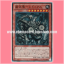GS06-JP004 : Redox, Dragon Ruler of Boulders (Common) thumbnail 1