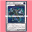 SHVI-JP051 : Assault Blackwing - Chidori the Light Rain / Assault Black Feather - Chidori the Light Rain (Ultimate Rare) thumbnail 1