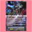 MS01/055TH : รีเวนเจอร์, ดรากรูเลอร์•แฟนธอม (Revenger, Dragruler Phantom) - แบบโฮโลแกรมฟอยล์ ฟูลอาร์ท ไร้กรอบ (Full Art) thumbnail 1