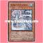 ANPR-JP026 : Divine Dragon Aquabizarre / God Dragon Aquabizarre (Common) thumbnail 1