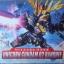 SD (380) Banshee Gundam [QY] thumbnail 1