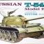 1/35 RUSSIAN T-54A thumbnail 1