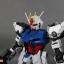 PG 1/60 Strike Gundam [Daban] thumbnail 13