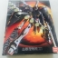 MG 1/100 (6644) Crossbone Gundam X-1 Full Cloth [Daban] thumbnail 1