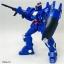 HGUC (077) 1/144 RX-79BD Blue Destiny Unit 2 thumbnail 6