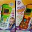 โทรศัพท์มือของเด็กเล่น แบบพับได้ มีเสียงเพลง thumbnail 2
