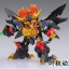 Non Scale SD Genesic Gaogaigar thumbnail 6