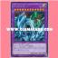 15AX-JPM34 : Dragon Master Knight / Master of Dragon Knight (Secret Rare) thumbnail 1
