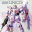MG (005) 1/100 RX-O Unicorn Gundam Ver. Ka thumbnail 1