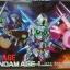 SD Gundam AGE-1 [Normal-Titus-Spallow] thumbnail 1
