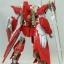 HG OO (12) 1/144 GNW-002 Gundam Throne Zwei thumbnail 4