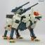 ZOIDS 1/72 Command Wolf thumbnail 4