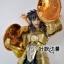 Cloth Myth EX Libra Dohko [Star Model] thumbnail 5