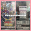 Booster SP : Wing Raiders [SPWR-JP] - Booster Box (JP Ver.) thumbnail 1