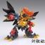 Non Scale SD Genesic Gaogaigar thumbnail 5