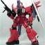HG SEED 1/100 Gunner Zaku Warrior Luna Maria Custom thumbnail 5