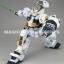 MG1/100 RX-121-1 Hazel Custom Gundam [MagicToy] thumbnail 17