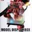 Model Display Box + LED / ตู้โชว์โมเดล 1/144 & 1/100 thumbnail 1