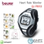Beurer HeartRate Monitor without Chest Strap รุ่น PM18 นาฬิกาข้อมือนับก้าว และ คำนวณการเคลื่อนไหวได้ thumbnail 1
