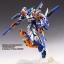 MG1/100 Blue Frame 2nd & 3rd [Momoko] thumbnail 2