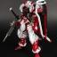 MG 1 / 100 (8806) Astray Red Frame [Daban] thumbnail 7