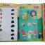 สมุดเสียงสองภาษา ไทย-อังกฤษ thumbnail 9