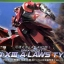HG OO (23) 1/144 GNX-609T GN-X III A-Laws Type thumbnail 1