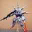 MG 1/100 Providence ZGMF-X13A Ver.SUN [DevilArts] thumbnail 5