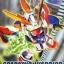 SD (239) Shining Gundam / Sparking Warrior thumbnail 1