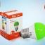 หลอดปิงปองสี LED Bulb FSL 2w B/G/W/Y/R thumbnail 4