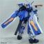 HG SEED 1/100 Gundam Astray Blue Frame 2nd L thumbnail 3