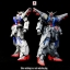 MG 1/100 Providence Gundam Original Color Edition [Devilarts] thumbnail 2