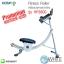 เครื่องออกกำลังกาย บริหารหน้าท้อง Fitness Hospro Roller รุ่น HP3800 thumbnail 1