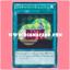 CROS-JP052 : Performapal Cast Change / Entermate Cast Change (Common) thumbnail 1