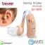 Beurer Hearing Amplier เครื่องช่วยฟัง รุ่น HA20 รับประกัน 3 ปี thumbnail 1