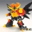 Non Scale SD Genesic Gaogaigar thumbnail 4