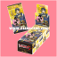 G Title Booster 1 : Touken Ranbu -ONLINE- (VG-G-TB01) - Booster Box thumbnail 1