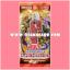 Duelist Pack : Legend Duelist 2 [DP19-JP] - Booster Box (JP Ver.) thumbnail 2