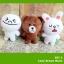 SET พวงกุญแจไลน์ 3 ตัว ตุ๊กตาไลน์ Line Cony , Brown , Moon ขนาด 10 cm. thumbnail 1