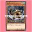 CIBR-JP040 : Nimble Beaver (Normal Rare) thumbnail 1