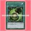 DREV-JP052 : Landoise's Luminous Moss / Landols' Luminous Moss (Rare) thumbnail 1