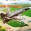 1/144 Sukhoi SU-47 Berkut thumbnail 1