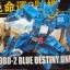 HGUC (077) 1/144 RX-79BD Blue Destiny Unit 2 thumbnail 1