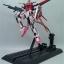 MG Strike Rouge Gundam thumbnail 6