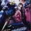 Kamen Rider W Returns Eternal : Fight For Tomorrow - มาสค์ ไรเดอร์ ดับเบิ้ล รีเทิร์น เอเทอร์นัล thumbnail 1