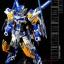 MG1/100 Blue Frame 2nd & 3rd [Momoko] thumbnail 4